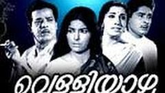 Velliyazhcha 1969 Full Length malayalam movie