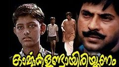 Mammootty Malayalam Full Movie | Nyayavidhi | Malayalam Movie full | HD Movie | Malayalam Songs hd