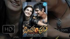 Simham Puli (2012) Telugu Full Movie Jeeva - Divya Spandana - Honey Rose - Santhanam