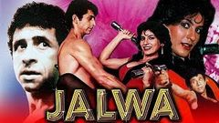 Jalwa (1987) Full Hindi Movie| Naseeruddin Shah, Archana Puran Singh, Saeed Jaffery, Johnny Lever
