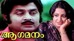 Aagamanam | Full Malayalam Movie | Sukumari, Srividya, M G Soman | HD