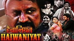 HAIWANIYAT | Exclusive South Dubbed Movie in Hindi | KEECHAKA | Yamin Bhaskar, Jwalakoti, Raghu Babu