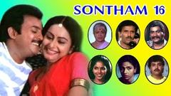 Classic Movie Sontham 16 | Mohan, Kalyani Stg Tamil Cinema | HD
