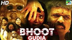 Bhoot Gudia | New Released Hindi Dubbed Full Movie | Baby Varsha, Sushmitha