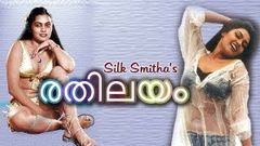 Rathilayam [HD] Full Malayalam Hot Movie *ing Silk Smitha, Menaka, Srividya, Madhu, Captain raju