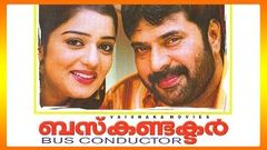 Bus Conductor Malayalam Full Movie | Bus Conductor | Mammootty | HD Movie | 2015 Upload