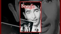 Bewafa (1952) - Sarshar Sailani - Akhtar Hussain - Bollywood Old Movie