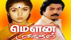 Tamil Romantic Full Movie | MOUNARAGAM | Mohan & Revathi | Evergreen Romantic Movie