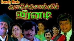 Vaai Sollil Veeranadi | Visu, S Ve Sekar | Superhit Comedy Tamil Movie HD
