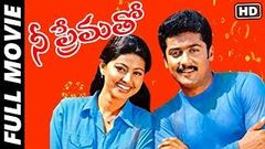 Nee Prematho Unnai Ninaithu Telugu Full Length Movie | Surya, Sneha, Laila | Movie Time Video