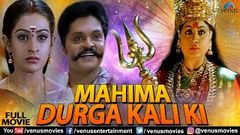 Mahima Durga Kaali Ki | Hindi Dubbed Full Movie | Vijayshanti | Karan | Vadivelu | Hindi Movies