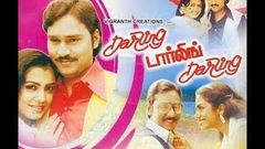 Darling Darling Darling Tamil Full Movie | K Bhagyaraj | Poornima | Sankar Ganesh | Star Movies