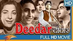 Deedar Hindi Full Movie HD | Ashok Kumar, Dilip Kumar, Nargis, Nimmi | Eagle Hindi Movies