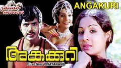 Angakkuri (1979) Malayalam Full Movie