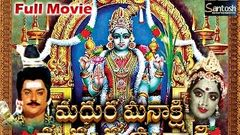 Madhura Meenakshi Telugu Full Movie | Vijaykanth | Radha