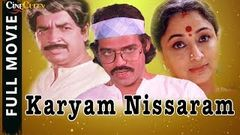 & 039;Karyam Nissaram& 039; Full Movie | Balachandra Menon Prem Nazir