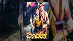 Chenchu Lakshmi Full Length Telugu Movie - A N R, Anjali Devi