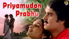 Priyamudan Prabhu Tamil Full Movie | Prabhu, Goundamani, Anuradha | Tamil Superhit Movie HD
