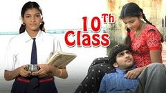 Telugu Movies 2015 Full Length | Tenth Class |Telugu Movies HD | Latest Movies