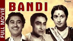 Bandi 1957 Full Movie | बंदी | Kishore Kumar, Ashok Kumar | Superhit Classic Movie in HD