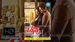 Anna (Thalaivaa) (2013) Telugu Full Movie Vijay - Amala Paul - Sathyaraj 1080