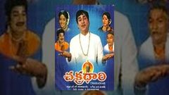 chakradhari Telugu Full Movie