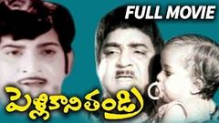 Pellikani Thandri Telugu Full Length Movie | Ramaprabha, Padnamabam