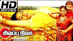 Sivappu Nila 2014 Tamil Full Movie | Jaishankar Sujatha | New Tamil Movies 2014 Full Movie
