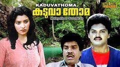 Malayalam Hot Full Movie Adipapam | Romantic Movie Ft Abhilasha Vimal Raj 2015 Online Release