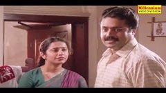 Smart City Malayalam Full Movie | Suresh Gopi Malayalam Movie | Murali | Manoj K Jayan