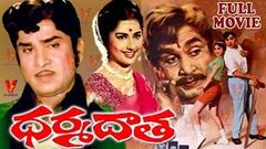 DHARMA DAATA | TELUGU FULL MOVIE | ANR | KANCHANA | JHANSI | V9 VIDEOS