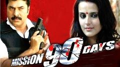 Malayalam Full Movie Mission 90 Days | Full HD - Watch Youtube
