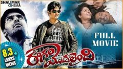 Rangam Modalaindi Full Length Telugu Movie 2014 Jiiva Arya Anuya Santhanam