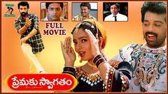 PREMAKU SWAGATHAM | TELUGU FULL MOVIE | J D CHAKRAVARTHY | SOUNDARYA | TELUGU CINE CAFE
