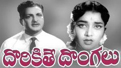 Dorikithe Dongalu Telugu Old Movie | NTR, Jamuna | NTR Movies | Patha Cinemalu