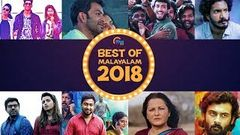 Malayalam film songs Non stop | BEST MALAYALAM MOVIE SONGS | SUPER HIT SONGS