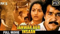 Jaanwar Aur Insaan Hindi Dubbed Movie | Mohanlal | Karthika | Thriller Movies | Mango Indian Films