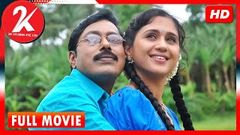 Full Tamil Movie | Thirumathi Suja Yen Kaadhali | New Tamil Movie | Selvan Madhavan | Sunitha