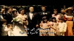Bullets Over Hollywood 2005 - arabic subtitles