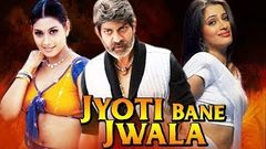 Jyoti Bane Jwala | Full Movie | Jagapathi | Rakshita | Hindi Dubbed Movie