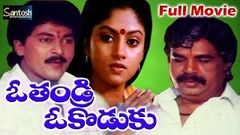 O Thandri O koduku Telugu Full Movie | Vinod Kumar | Nadhiya