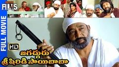 Jagadguru Sri Shiridi Sai Baba Telugu Full Movie HD | BV Reddy | Suman | Naga Babu | Indian Films