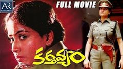 Kartavyam Telugu Full Movie | Vijayashanti, Vinod Kumar | AR Entertainments
