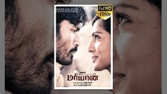 Maari Dhanush& 039;s Maryan ( மரின் ) Tamil Full Movie - Dhanush Parvathi Menon