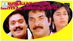 Sreedharante Onnam Thirumurivu - Full Movie - Malayalam