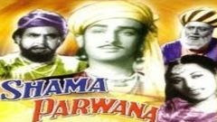 Shama Parwana (1954) Hindi Full Movie | Shammi Kapoor, Suraiya | Hindi Classic Movies