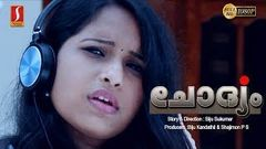 Chodyam Malayalam Full Movie 2019 | Latest Malayalam Full Movie 2019 | Exclusive Release Movie 2019