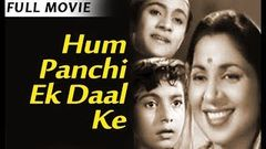 Hum Panchhi Ek Daal Ke {Full Movie} - Daisy Irani - Marutirao Parab | Old Hindi Movies