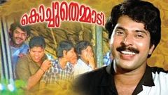 MAMMOOTTY Malayalam Full Movie Kochu Themmadi 1986