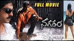 Nagaram Telugu Full Length Movie Srikanth Jagapathi Babu Kaveri Jha